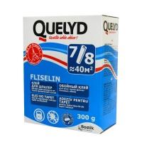 Клей д/шпалер QUELYD флізелін 300г