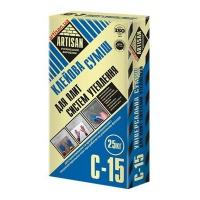 Клейова суміш для пінополістир.плит ARTISAN С-15 25кг