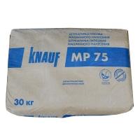 Штукатурка KNAUF машинна МР-75 30кг