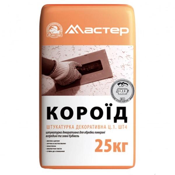 Фото товару - Короїд МАЙСТЕР св.сірий 25кг (зерно 2,5)