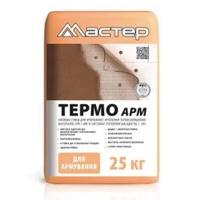 Клей для пінопласта та мінераловати МАСТЕР термо арм. 25кг