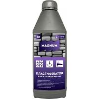 Пластифікатор Magnum Для всіх видів бетону 1 л