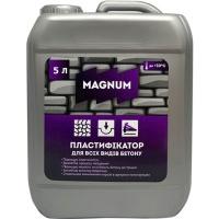 Пластифікатор Magnum Для всіх видів бетону 5 л