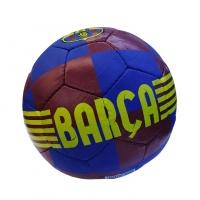 М'яч футбольний №5 420гр FP011