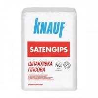 Шпаклівка KNAUF SATENGIPS фінішна 5кг